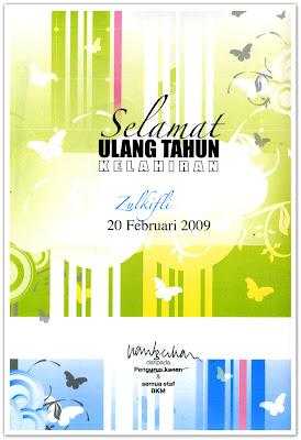 Isnin, 23 Februari 2009