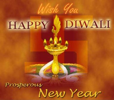 Pics Of Lohri Festival. Send free Diwali Messages