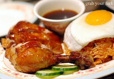 fried chicken with tomato fried rice $ 8 50 famous fried chicken i ...