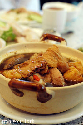 Chinese Herbal King Seafood Restaurant, Ultimo | Grab Your Fork: A ...