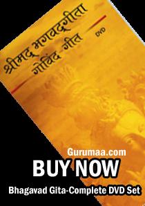 Buy Bhagavad Gita