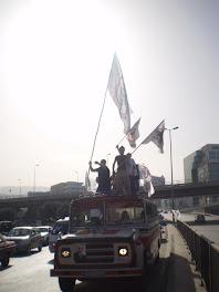 مشاركة القوات اللبنانية - عاريا في ذكرى 14 اذار (2010)