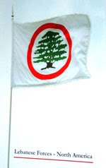 The Lebanese Forces North America