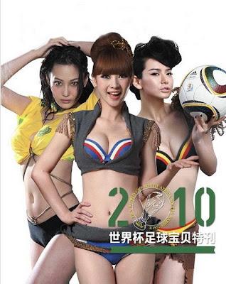 zhang xin yu. Zhang Xin Yu with World Cup