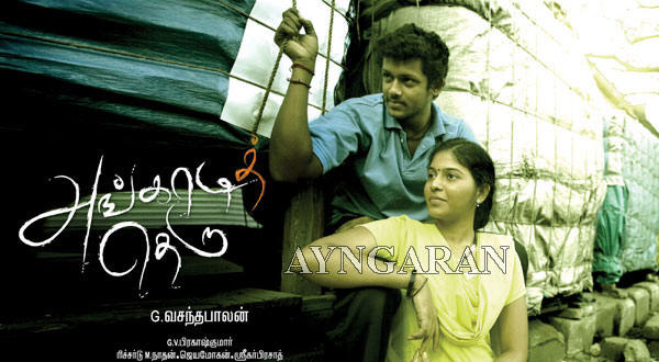 Angadi Theru DvD
