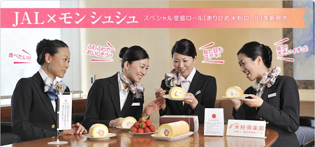 Japan Airlines (JAL) supports Food Nippon Action once again with domestically produced rice flour strawberry roll cake