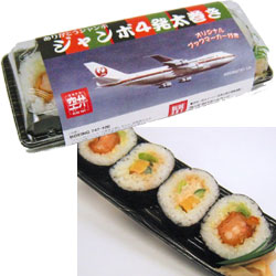 "JAL ""Thank You Jumbo"" sushi rolls, 450 yen"