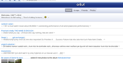 orkut in iphone image