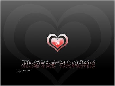 wallpaper islamic free download. wallpaper islamic free