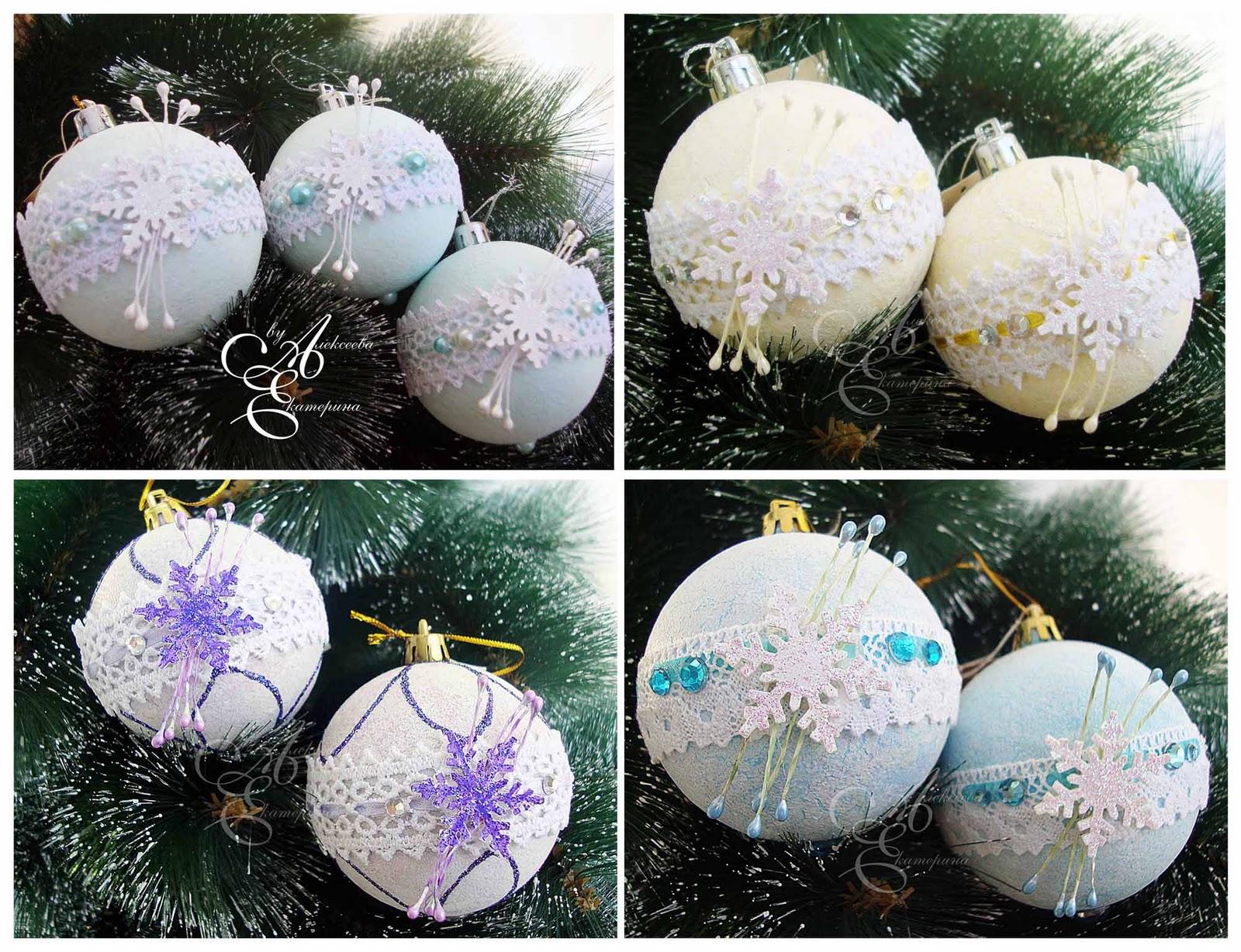 Как сделать новогодний шарик фото что это