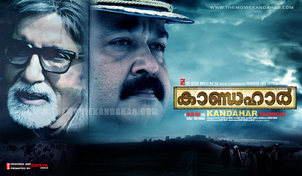 Malayalam Film Suddha Download Movies