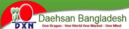 WELCOME TO DXN BANGLADESH