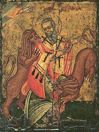 Ignatius, Bishop of Antioch (ca. 35 or 50-between 98 and 117)