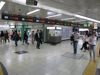 新宿駅西口改札内臨時きっぷうりば 改善型車内補充券