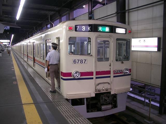 京王線→都営新宿線直通 急行大島行き 6000系(土日4本運行)