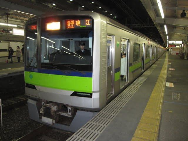 都営新宿線 各停 瑞江行き1 10-300形(終電運行)