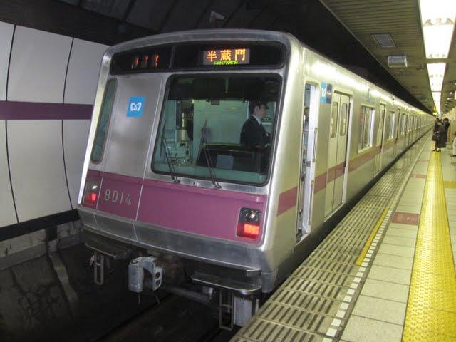 東京メトロ半蔵門線 半蔵門行き1 8000系(平日2本運行)