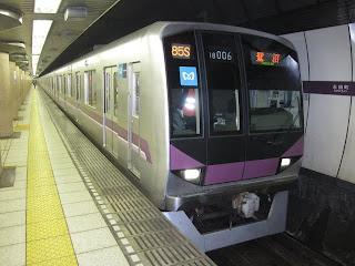 東京メトロ半蔵門線 鷺沼行き2 08系(平日6本運行)
