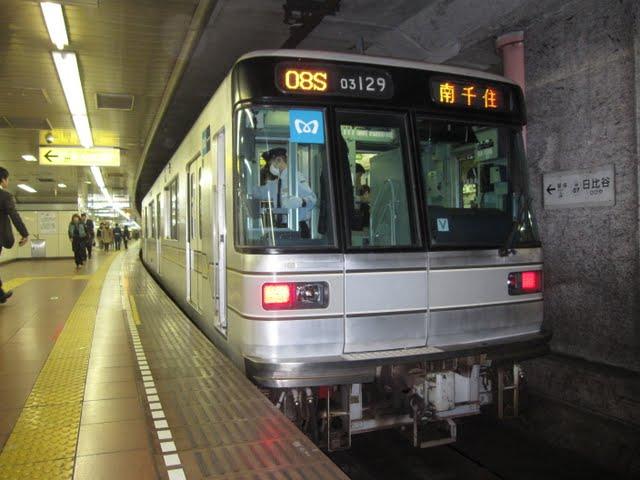 東京メトロ日比谷線 南千住行き1 03系LED(平日10本運行)