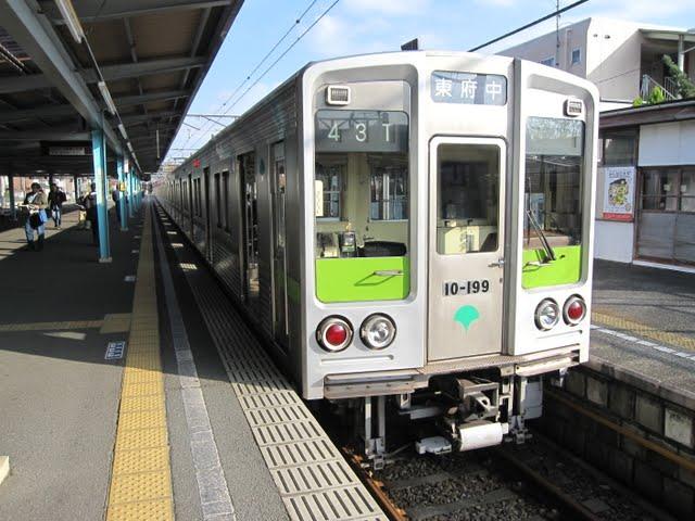 京王電鉄 各停 東府中行き1 都営10-000形幕式(土日運行)