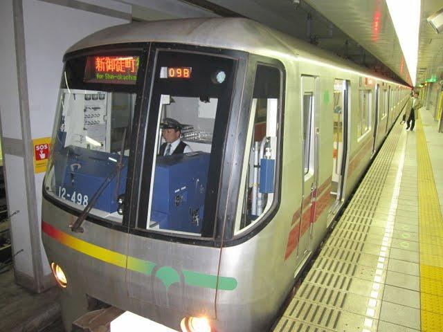 都営地下鉄大江戸線 新御徒町行き 12-000形3・4次車(毎日1本運行)