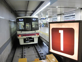 京王電鉄 府中行き 8000系(平日1本運行)