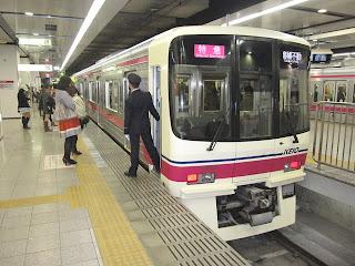 京王電鉄 特急 高幡不動行き 8000系(年末臨時列車)