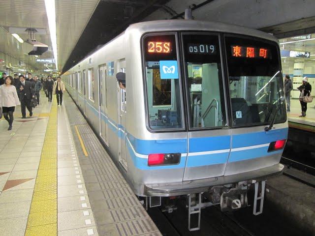 東京メトロ東西線 東陽町行1 05系(平日11本運行)