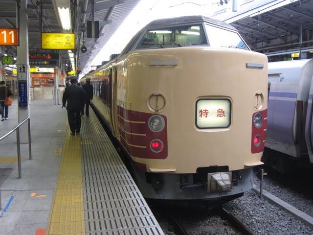 特急あずさ77号 松本行き 189系(中央線臨時特急)