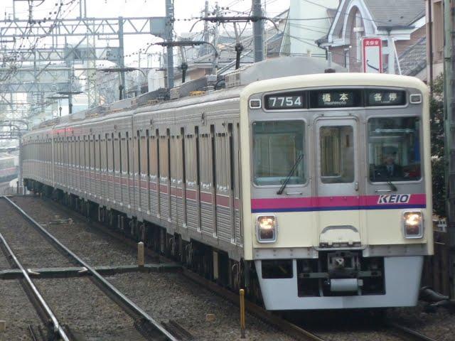 京王電鉄 各停 橋本行き2 7000系幕式