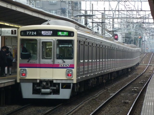 京王電鉄 急行 京王八王子行き2 7000系LED(平日10本運行)