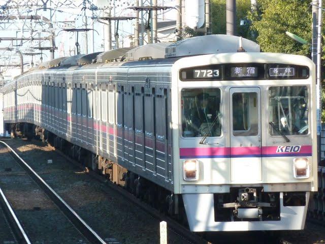 京王電鉄 各停 新宿行き2 7000系LED