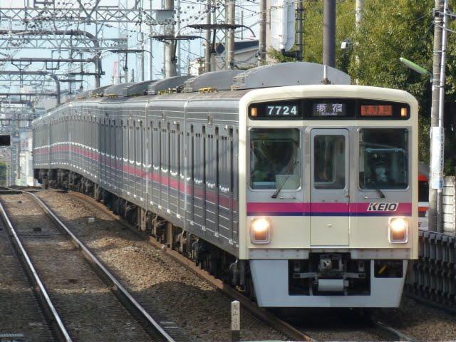 京王電鉄 準特急 新宿行き1 7000系LED