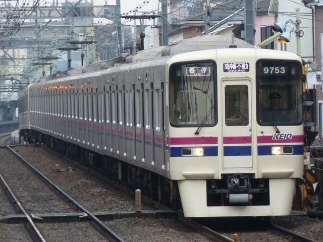 京王電鉄 各停 高幡不動行き4 9000系