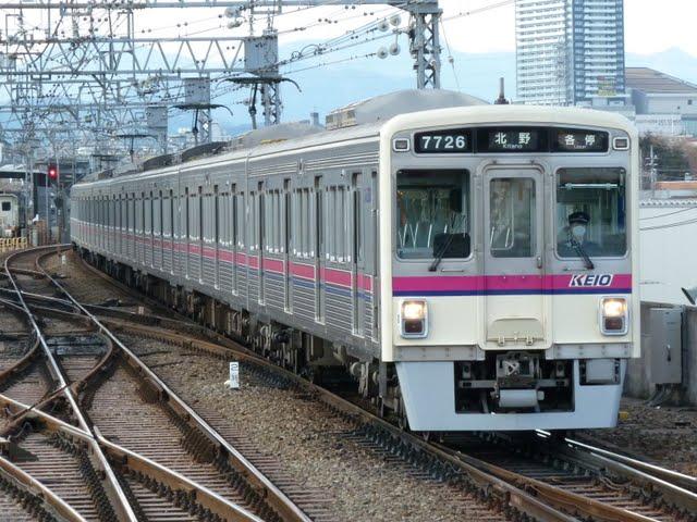 京王電鉄 各停 北野行き2 7000系幕式