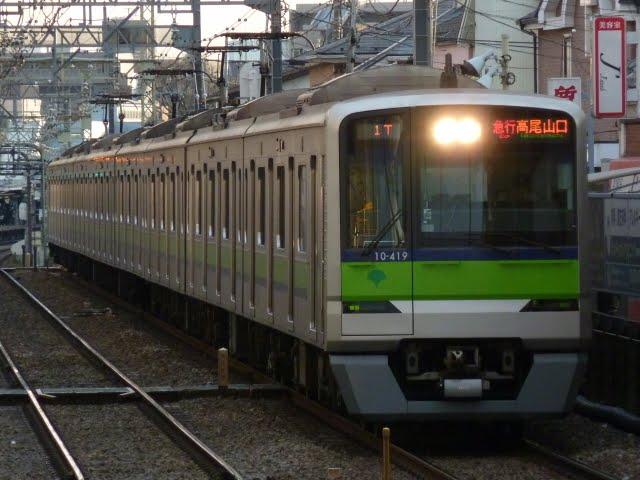 京王電鉄 急行 高尾山口行き5 10-300形(土日2本運行)