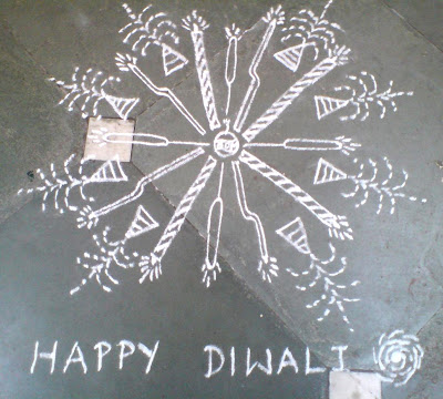 Diwali fireworks clipart picture