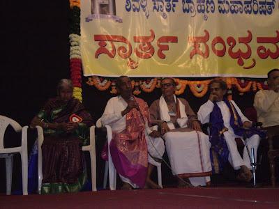 Hardalli Krishnadeva kedlaya speech