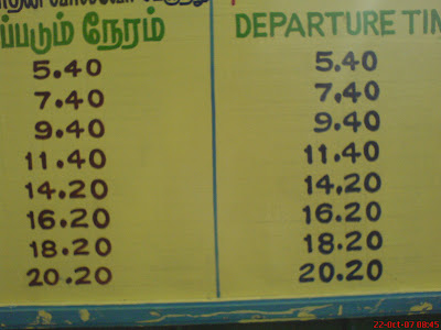 Timetable at Central