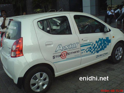 Maruti Suzuki A-Star side view