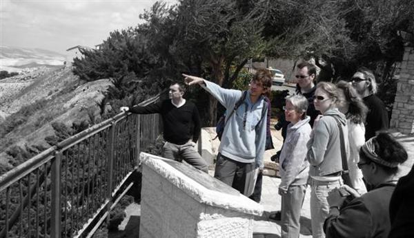 Jerusalem Reality Tours