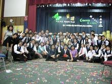 ♥ concert'07 ♥