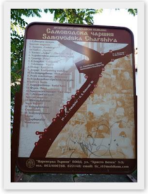 mapa calle artesanos veliko
