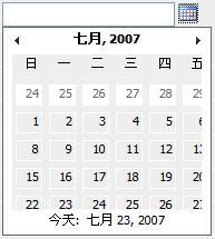 Asp.net Calendarextender 日期無法完全顯示問題