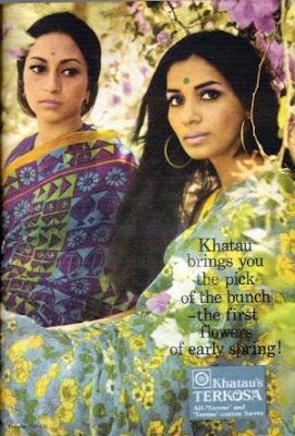 vintage saree ad
