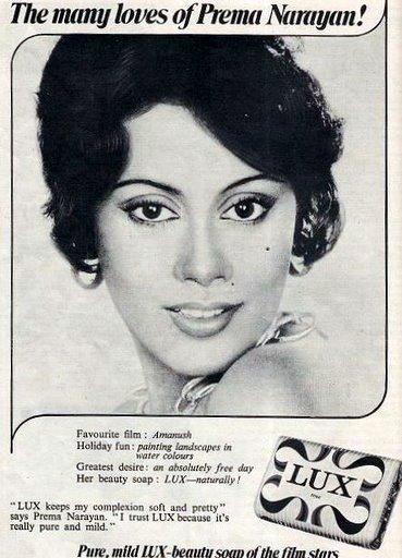 Prema narayan in lux ad