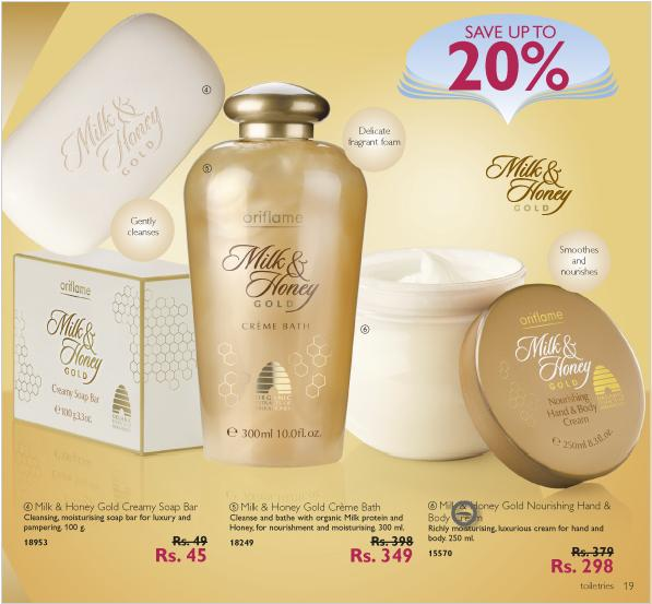 Oriflame online shopping in india