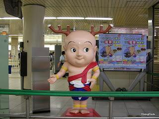 京都駅の遷都くん