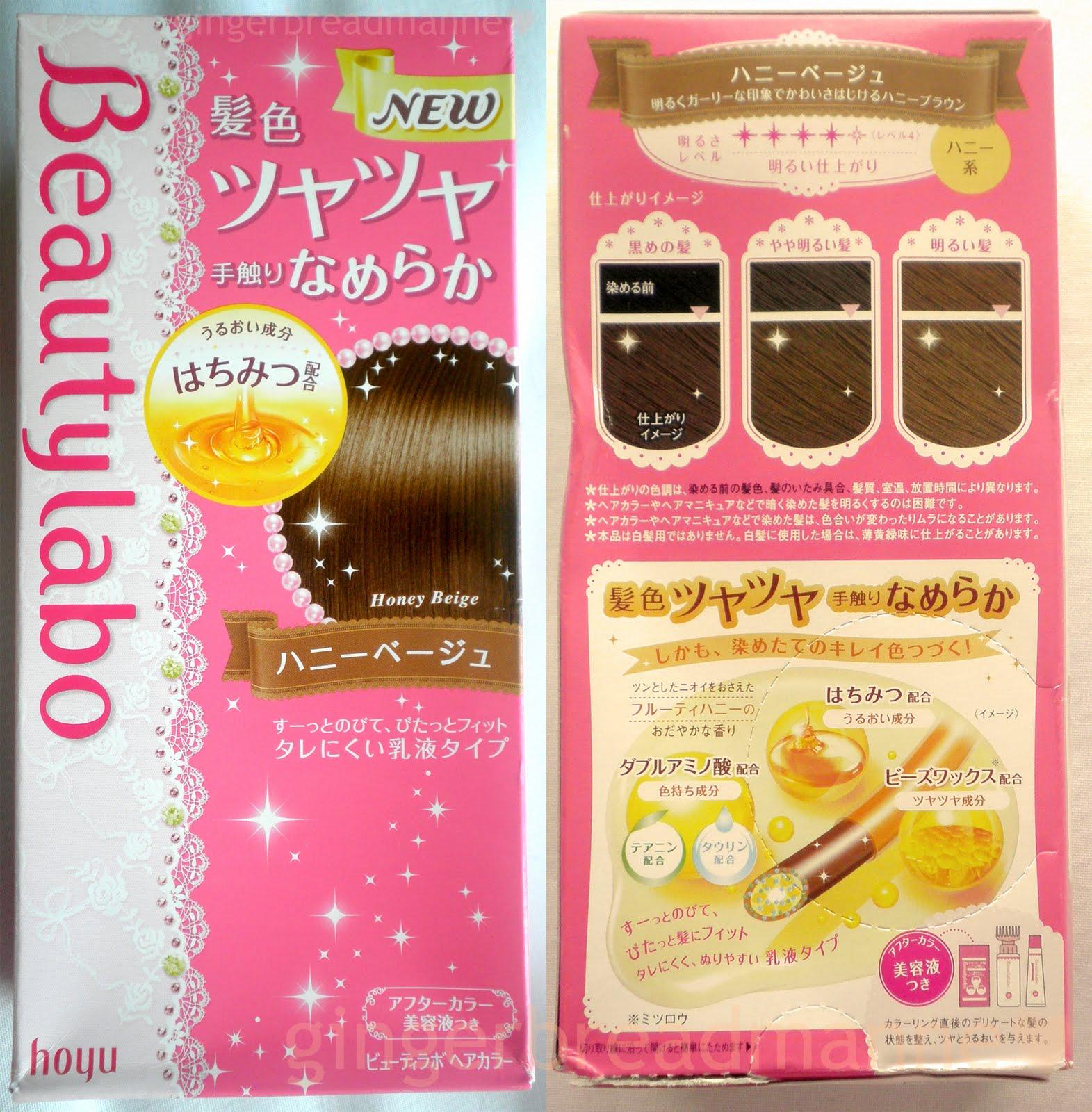 Gingerbreadmanne Hoyu Beautylabo Hair Dye Review Honey Beige