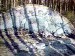 Jatuhnya UFO di rusia.alamindah121.blogspot.com